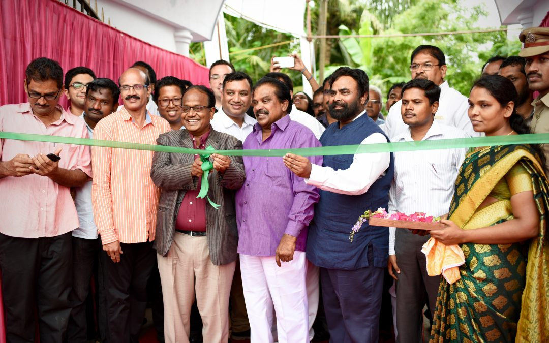 Smart Village Inauguration